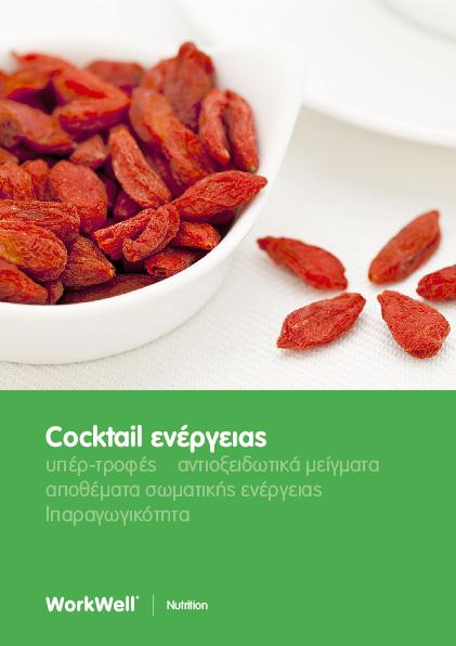 energy foods-04