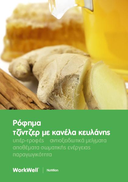 energy foods-06